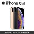 【Apple】 iPhone XR 128G 6.1吋 智慧型手機