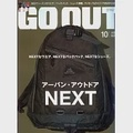 OUTDOOR STYLE GO OUT 10月號/2016