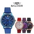 BALMER賓馬 輕薄氣質貝殼面皮帶手錶(8116)