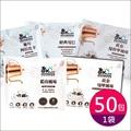 50包/袋【綜合5種風味】 OKLAO 歐客佬 咖啡 寮國 掛耳包 5種風味一起享用 掛耳