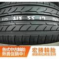 【宏勝輪胎】中古胎 落地胎 二手輪胎 型號:A593.215 55 17 橫濱 EP400 9成 4條 含工9000元