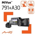 【MIO】MiVue 791+A30_791D 雙鏡頭 星光頂級夜拍 GPS 行車記錄器(送32G高速卡+好禮)