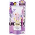 日本佳麗寶 epilat 敏感肌用除毛膏150g