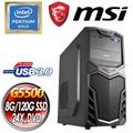 【微星H310平台】Intel Pentium G5500雙核 {小新2號} 8G/120G SSD 桌上機