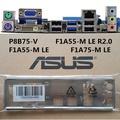 ASUS 華碩 P8B75-V、F1A75-M LE 專用 全新原裝後檔板