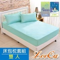 LooCa 日本瞬涼冰絲床包枕套組-雙人5尺