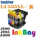 BROTHER LC535XL(黃色)相容墨水匣LC535/LC535XL   /適用機型:BROTHER MFC-J100/MFC-J105/MFC-J200