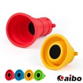 【aibo】Bluetooth X-HORN 號角多媒體藍芽喇叭I(LY-USB17)