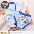 【魔法Baby】男童內褲 台灣製POLI授權正版男童純棉三角內褲 四件一組(k50238)