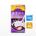 【古道】香芋奶茶300ml*48瓶