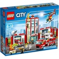 [全新未拆] LEGO 60110 消防局