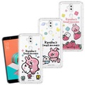 官方授權 卡娜赫拉 華碩 ASUS ZenFone 5Q ZC600KL 透明彩繪空壓手機殼(晚安/草莓/蹭P助)