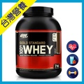【9種口味現貨】Optimum Nutrition ON乳清蛋白 100% Whey 高蛋白 Myprotein BSN