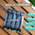 單支現貨日本 gippro sw-4 提神能量棒4種口味 單支