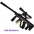 WIN TOYS  ปืนอัดลม ปืนอัดลมยาวบอดี้พลาสติกพร้อมกระสุน M-935