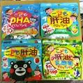 日本 小孩魚肝油 魚肝油  乳酸菌 DHA軟糖 DHA 乳酸菌軟糖 水果機能軟糖 _櫻花寶寶