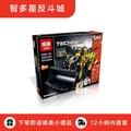 智多星 『絕版現貨』樂拼 20006 科技系列 富豪VOLVO I350F電動輪式推土機42030 非 樂高LEGO