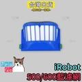 【ProGo】iRobot 500/600系列通用濾網濾芯 藍色濾網 掃地機器人副廠耗材 630 637等型號