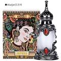 泰國直送 Japara 香水