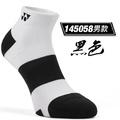 Yonex yy Men's Thick Towel Profession Sports Socks Men's Socks Non-slip Glue Socks 145078CR