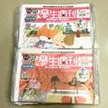 華視 學生週刊 幼兒版 全新 買6送1