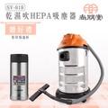 【買就送】尚朋堂 營業用乾濕吹HEPA強力吸塵器SV-919