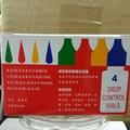 四色水,食用色素 2020/08