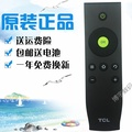 Original tcl TV Remote Control L32A71C RC07DCI1/11/12