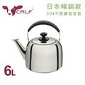 【牛頭牌】百福樂笛音茶壺 - 6.0L