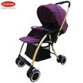 【SYNCON 欣康】嬰幼兒手推車 HS500雙向系列(紫色)