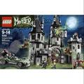 樂高 lego 9468 怪物系列 吸血鬼城堡 城堡 吸血鬼 鐘樓怪人 全新未開 現貨 lego9468