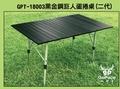 [悠遊戶外] 加送桌巾 山林者 GPT-18003 黑金鋼巨人蛋捲桌(第二代)