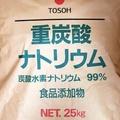 日本TOSOH食品級小蘇打25kg 免運 小蘇打 小蘇打粉 日本製 重碳酸