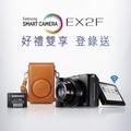 全配 SAMSUNG EX2F 美肌自拍相機📷 原廠電池*2副廠*1.相機皮套 #自拍神器