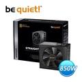 Be quiet Stright Power 11 (E11) 850W金牌 全模組 電源供應器 極致靜音