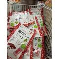 🎉現貨+預購🎉日本帶回iFactory,梅干片,梅片,梅干,梅子片,酸梅,梅糖,零食,嘴饞小吃<<大包裝-40g>>