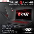 【尼爾】MSI 微星 GV72-8RC-078TW 電競筆電含稅+全省取貨 歡迎議價