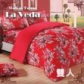 台灣製造、可水洗、極致純棉 雙人三件組床包+枕套組-客家花布 #23