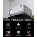 1080p iMAX 大螢幕 Android投影機 接手機 PC PS4 機上盒 甭布幕直投牆壁是大視界 TV 家庭劇院