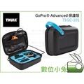 數位小兔【Thule Legend GoPro Advanced 保護殼】GOPRO HERO4 3+ 3 包包 硬殼包