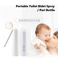 Portable Travel Bidet Spray
