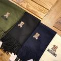 美國百分百【全新真品】Moschino 小熊 義大利製 圍巾 羊毛 雙面 披巾 男 女 黑/藍/墨綠/米白色 J665
