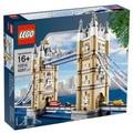 [點子樂高] Lego 10214 倫敦鐵橋,高雄可面交