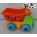 老皮+【現貨】relx玩具卡車貼紙 貼紙顏色齊全當天發貨