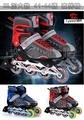 【大有運動】捷豹 青少年 成人 溜冰鞋 直排輪 藍/紅 可調節 41-44碼 輪滑 旱冰鞋