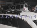 【上宸】THULE 車頂架 橫桿 THULE WingBar Edge 9591 9592 9593 9594 橫桿