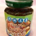 澎湖雙醬(黃金海鮮XO干貝醬/櫻花蝦醬)