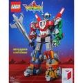 LEGO 樂高積木 IDEAS 21311 Voltron 聖戰士 百獸王 五獅合體