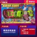 【快樂女孩】現貨DX假面騎士EX-AID玩家驅動器變身腰帶卡帶Gamer Driver