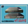 昇銳HI SHARP-4CH五百萬混合式五合一錄放影機 昇銳DVR(可取/昇銳HISHARP/環名HME)